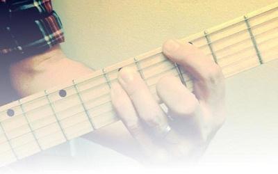 Hvordan lærte vi at spille guitar?